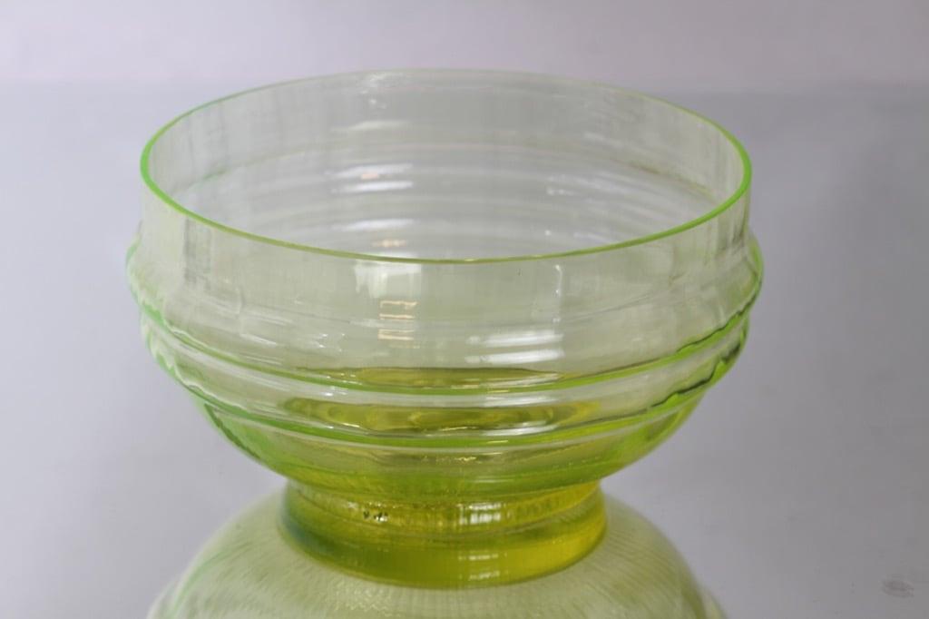Riihimäen lasi Sulttaani kulho, keltainen, suunnittelija Nanny Still, suuri