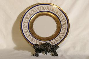 Arabia AB plate
