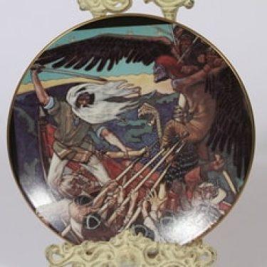 Arabia seinälautanen, Sammon puolustus, suunnittelija Akseli Gallen-Kallela, Sammon puolustus, serikuva
