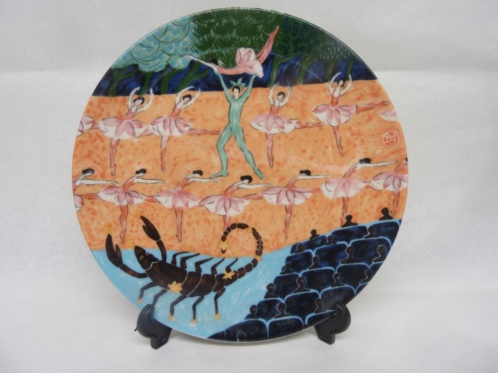 arabia Horoskooppi wall plate, Skorpioni, designer Dorrit von Fieandt, horoscope theme