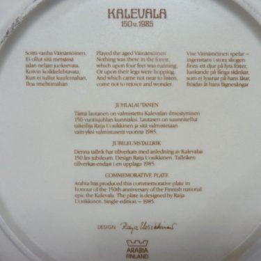Arabia juhlalautanen, Kalevala, suunnittelija Raija Uosikkinen, Kalevala, suuri, 1985, serikuva kuva 2