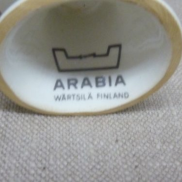 Arabia Emma munakuppi, suunnittelija , serikuva, retro kuva 2