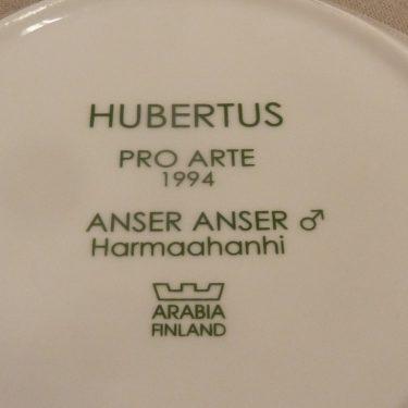 Arabia Pro Arte Hubertus koristelautanen, Harmaahanhi, suunnittelija Dorrit von Fieandt, Harmaahanhi, serikuva, lintuaihe kuva 2