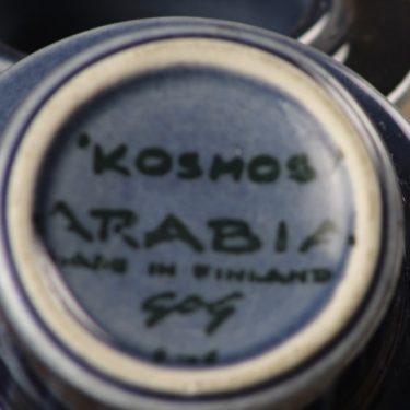 Arabia Kosmos munakupit 5 kpl, suunnittelija Gunvor Olin-Grönqvist, käsinmaalatut kuva 2