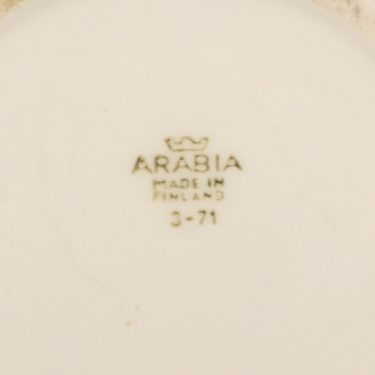 Arabia Kahvi coffee jar, black and white, designer Esteri Tomula, silk screening, text decoration, 2