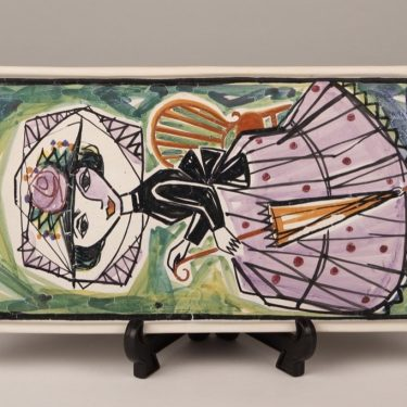 Kupittaan Savi seinätaulu, suunnittelija Laila Zink, käsinmaalattu, signeerattu