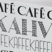 Arabia koristekuvio Kahvi