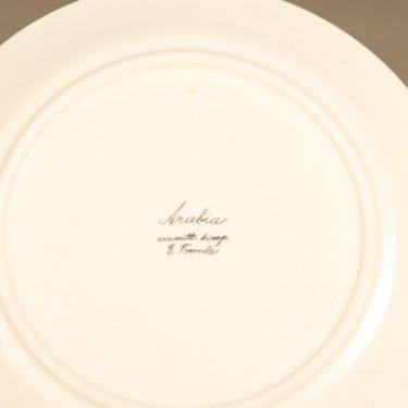 Arabia Kesä II kahvikuppi ja lautaset, lila, suunnittelija Esteri Tomula, painokuva, maalattu kuva 3