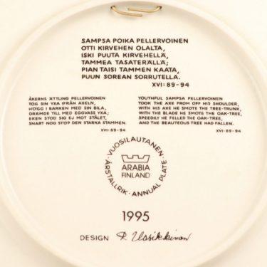 Arabia Kalevala vuosilautanen, 1995, suunnittelija Raija Uosikkinen, 1995, serikuva, Kalevala-aihe kuva 2