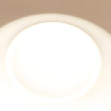 Arabia FK bowl, porcelain, designer Friedl Holzer-Kjellberg, 2