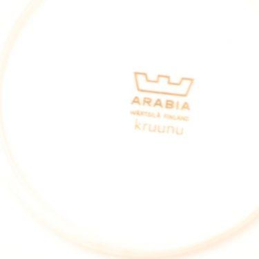 Arabia Kruunu kahvikuppi ja lautaset, 15 cl, 3 kpl, suunnittelija Raija Uosikkinen, 15 cl, serikuva kuva 6