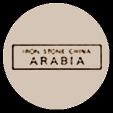 Arabian tehtaan massaleima: Iron Stone China Arabia