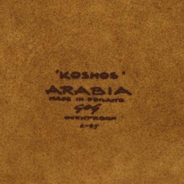 Arabia Kosmos kulho, puhalluskoriste, suunnittelija Gunvor Olin-Grönqvist, puhalluskoriste, puhalluskoriste, retro kuva 2