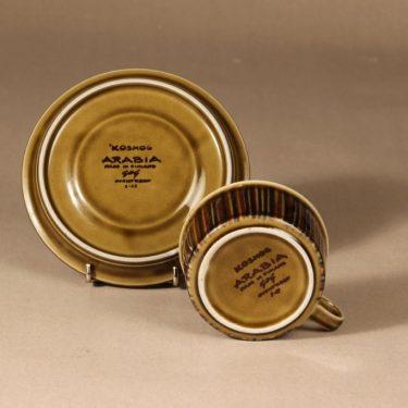 Arabia Kosmos tea cup, blown decoration, Gunvor Olin-Grönqvist, 3