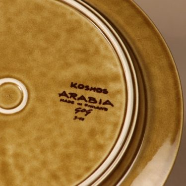 Arabia Kosmos lautanen, puhalluskoriste, matala, suunnittelija Gunvor Olin-Grönqvist, puhalluskoriste, matala, puhalluskoriste, retro, signeerattu kuva 2