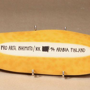 Arabia Pro Arte kulho, käsintehty, signeerattu, suunnittelija Fujiwo ishimoto, käsintehty, signeerattu, signeerattu, käsintehty kuva 3