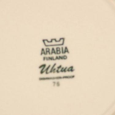 Arabia Uhtua kahvikuppi ja lautaset, 3 osaa, 6 kpl, suunnittelija Inkeri Leivo, 3 osaa, raitakoriste kuva 5