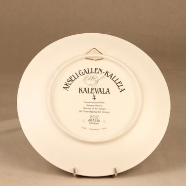 Arabia Kalevala seinälautanen, Sammon puolustus, suunnittelija Akseli Gallen-Kallela, Sammon puolustus, serikuva, Kalevala kuva 2