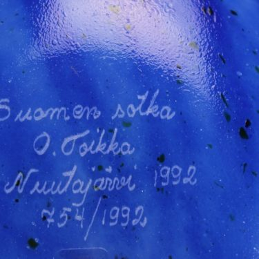 Nuutajärvi lintu , Suomen Sotka, suunnittelija Oiva Toikka, Suomen Sotka, signeerattu kuva 4