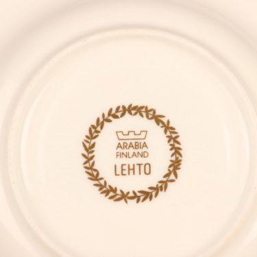 Arabia Lehto kahvikuppi, suunnittelija , kukka, oksa kuva 3