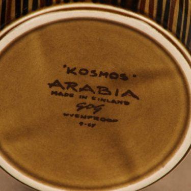 Arabia Kosmos dessert bowl designer Gunvor Olin-Grönqvist 2